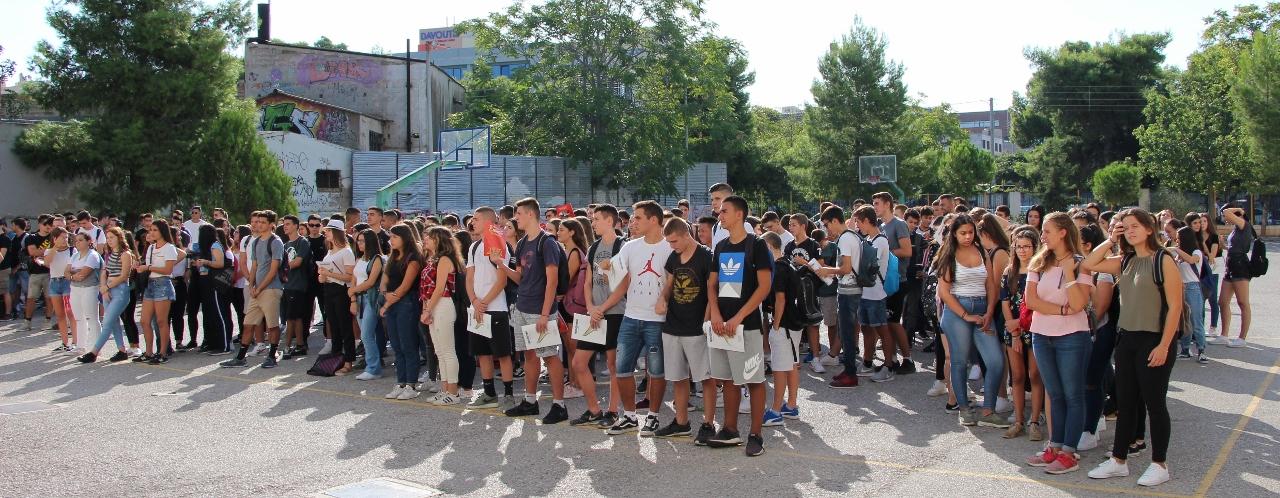 ΑΛΛΑΓΕΣ στην Αξιολόγηση των μαθητών στο Γενικό Λύκειο